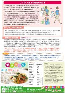 健康のための目標+10